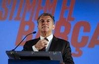 """Президент """"Барселони"""" назвав два англійські клуби справжніми засновниками Суперліги"""