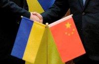 Украина хочет занять у Китая $7 млрд под инфраструктурные проекты
