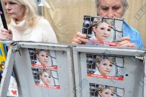 У суда митингует сотня сторонников Тимошенко
