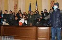 Рада запровадила кримінальну відповідальність за блокування держбудівель