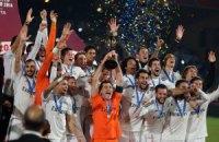 """""""Реал"""" виграв клубний чемпіонат світу"""