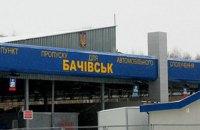 Пограничники перехватили техдокументацию АЭС в автомобиле на границе с РФ