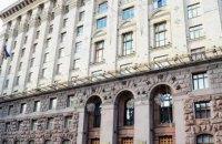 У КМДА заявили, що Київ не закриватимуть на в'їзд і виїзд через коронавірус