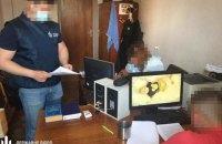 ГБР объявило подозрение в пытках еще двоим полицейским из Кагарлыка