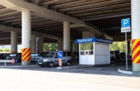 У Києві збільшили тарифи на паркування