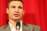 Кличко не определился с участием в выборах мэра Киева