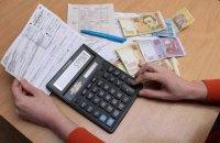 НКРЭКУ опровергла намерение снизить тарифы на тепло и горячую воду в Киеве