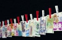 Российский бизнес за год вывел в оффшоры $18 млрд