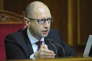 За призначення в Кабміні відповідальні міністри, - Яценюк