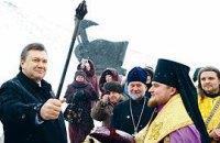 Каждый пятый украинец хочет сильного Януковича