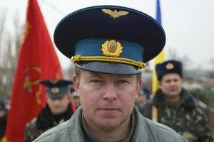 Командира Мамчура звільнили