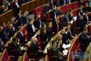 Рада ухвалила заяву про російську агресію в рамках підготовки до суду з РФ