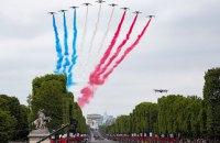 У Парижі пройшов військовий парад до Дня взяття Бастилії