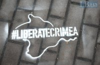 """Зеленский рассказал премьеру Швеции о желании """"вернуть Крым на повестку дня"""""""