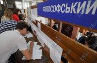 Рада приняла новый закон о высшем образовании