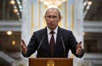 Путін затвердив нову військову доктрину Росії