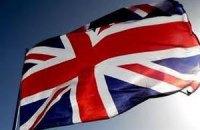 Великобритания ратифицировала соглашение об ассоциации Украины с ЕС
