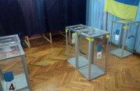 В Ровно не хватает ящиков и кабинок для голосования