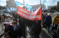 Профсоюзы хотят сократить рабочую неделю