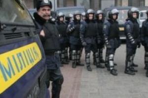 Крымские опера. Хроники суперубойного отдела
