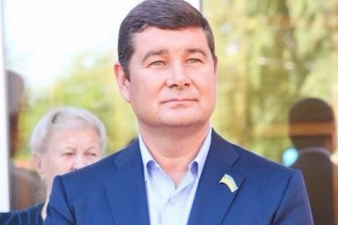 САП передала повідомлення про підозру родичам Онищенка