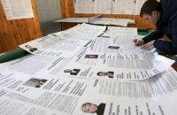 ENEMO визнала вибори в Україні демократичними