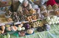 Аналітики назвали причини високих цін на цибулю та інші овочі