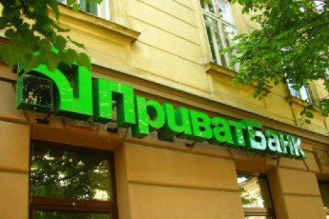 ПриватБанк за день залучив 86 млн гривень на депозити
