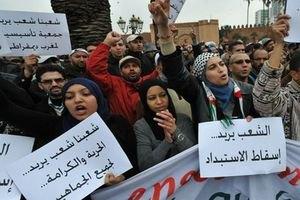 Марроканцы протестуют против политики исламского правительства