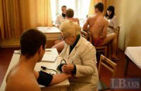 В Украине завершилась мобилизация