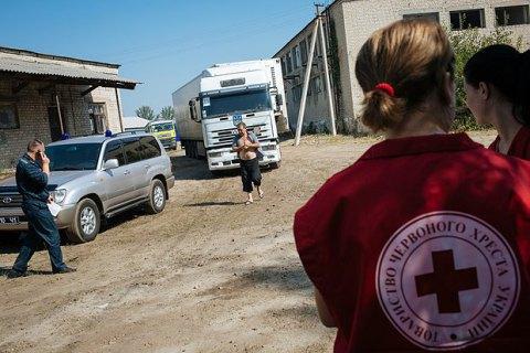 Червоний Хрест направив в ОРДО 190 тонн гумдопомоги