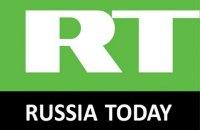 Russia Today сообщила Минюсту США об отсутствии данных об источниках финансирования из РФ