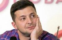 """""""Опора"""" считает подкупом бесплатный концерт Зеленского в Ужгороде"""