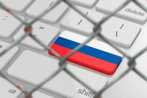 Посольство США призвало Россию прекратить блокировать украинские СМИ