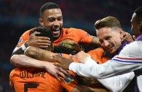 Нідерланди гарантували собі перше місце і вивели Україну на друге місце в групі С
