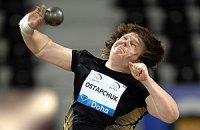 Чемпіонка Олімпіади Остапчук дискваліфікована за допінг