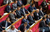 Рада відмовилася запровадити іспит з української мови для держслужбовців