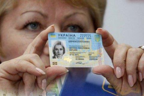 Рада приняла закон о внутренних биометрических паспортах
