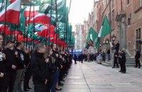 По Гданьску прошел многотысячный марш неонацистов
