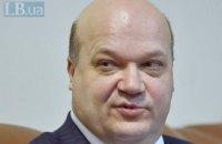 Чалый подтвердил приостановку процедуры назначения нового посла в США