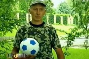 Іноземні фани зіграли у футбол біля будинку Табачника