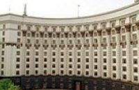 Кабмин предлагает ввести временные администрации в облгазах