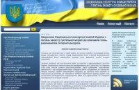 Порошенко підписав закон про ліквідацію Нацкомморалі