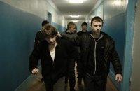"""""""Племя"""" возглавило список лучших фильмов года в Hollywood Reporter"""