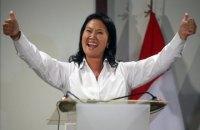 На выборах президента Перу лидирует дочь отбывающего срок экс-главы государства