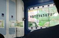 Нацбанк запретил новые российские 200-рублевые банкноты