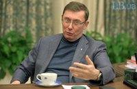 """Юрій Луценко: """"Я вірю у другий строк Петра Порошенка"""""""