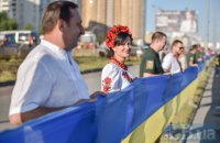 В Киеве развернули самый длинный государственный флаг