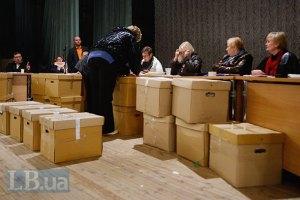 ЦВК підрахувала підсумки виборів на 92%