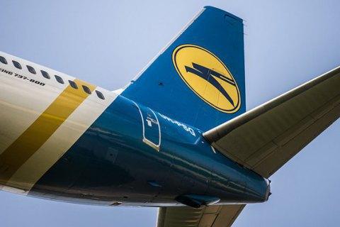 УЗапоріжжі літак МАУ приземлився взастиглий бетон і отримав пошкодження